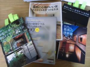 建築雑誌もたくさんありますよ003