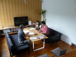 2011年7月 FORZAの家づくりサポートにお申し込み